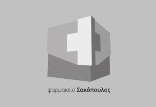 Φαρμακείο Σακόπουλος