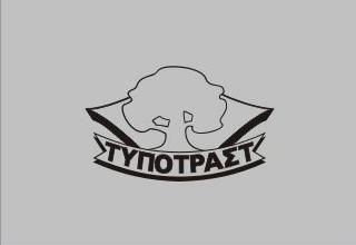 Τυποτράστ