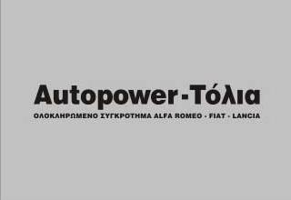Autopower Τόλια