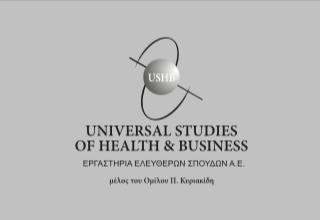 Universal Studies of Health & Business