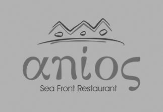 Anios Restaurant